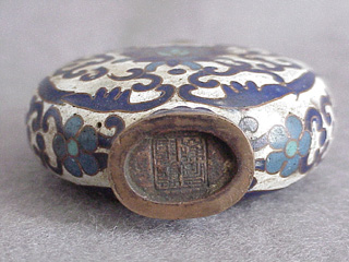 Ching Dynasty 18th C. Chinese Cloisonne Snuff Bottle